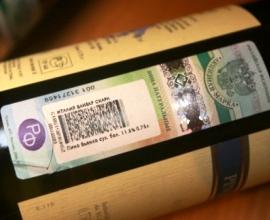 Силуанов: доначисление акцизов для импортеров вин задним числом проводиться не будет