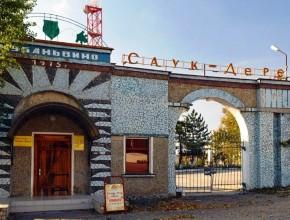 """Владельцы винзавода """"Саук-Дере"""" вложат в его реконструкцию около 1,3 млрд рублей"""