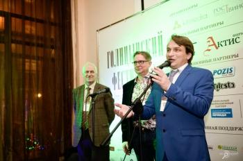 Голицынский Фестиваль  вин и коньяков-2017  вновь пройдет в Москве в начале декабря. ФОТО