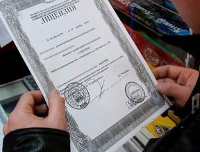 Число выданных лицензий на розничную торговлю алкоголем сократилось на 30% в Нижегородской области