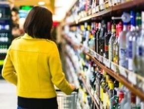 """Во Франции во время третьего """"локдауна"""" взлетели продажи пива, шампанского и крепкого алкоголя"""
