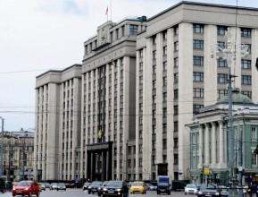 Госдума приняла во II чтении проект об ужесточении наказания за незаконный оборот алкоголя