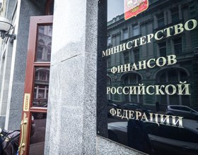 Минфином России сформулированы требования к складам для хранения алкоголя в потребительской или транспортной таре