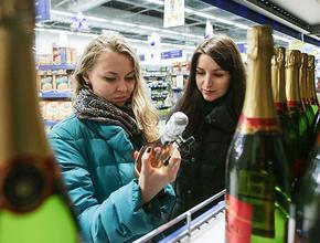 Минфин не планирует повышать минимальную цену на шампанское