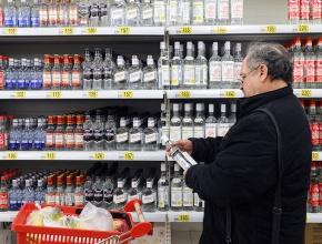 Минпромторг: запрет продажи алкоголя в выходные может привести к росту самогоноварения