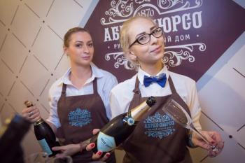 Анонс финала Женского конкурса Сомелье