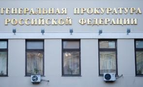 Генпрокуратура РФ: число «пьяных» преступлений стало сокращаться