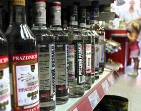 На Украине повысили минимальную розничную цену на водку