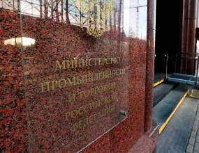 Минпромторг счел предложенную Минздравом цену на водку угрозой здоровью