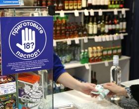 Наркологи поддержали идею повысить возраст продажи алкоголя до 21 года