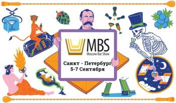 Moscow Bar Show возвращается