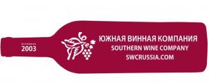 Ограниченную серию вин выпустила «Южная винная компания» к юбилею президента компании «ОЧАКОВО»