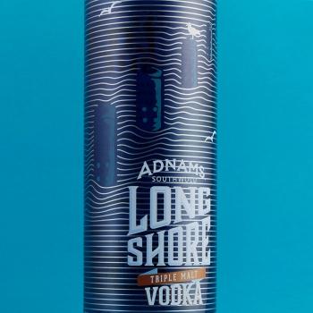 В CookChick разработали дизайн упаковки для компании Adnams. ФОТО