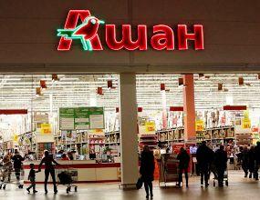Выручка ритейлеров Metro и Auchan в России продолжает снижаться