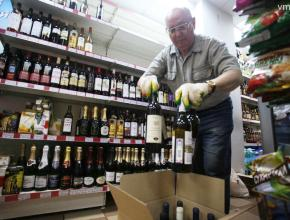 Минздрав предложил повысить акцизы на алкоголь. «ВМ» узнала мнения экспертов