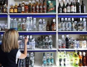 Минфин не исключает повышения минимальной цены на водку в 2018 году