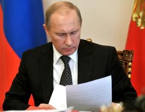 Кабмин направил Путину для внесения на ратификацию договор о Таможенном кодексе ЕврАзЭС