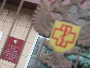 Роспотребнадзор выступит против проекта о торговле алкоголем в интернете
