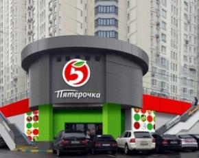 «Пятёрочка» открыла 10 000 магазинов в России