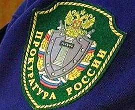 Ульяновская прокуратура требует возбудить уголовное дело после прорыва котлована с опасными отходами спиртового производства