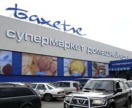«Бахетле» растет в Москву. Ритейлер вновь планирует открывать магазины в столице
