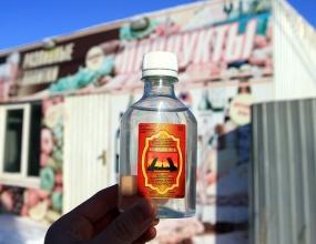 Источник: правительство обсуждает продление запрета на продажу спиртосодержащих жидкостей