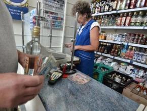 Госсовет РТ отменит ограничения на торговлю алкоголем