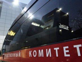 В Москве перед судом предстанут трое по делу о коррупции на коньячном заводе Крыма