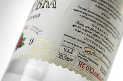 В России произвели первую крафтовую водку. ФОТО