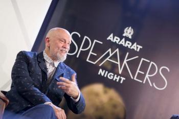 Музей АРАРАТ представляет второе мероприятие из цикла ARARAT Speakers Night