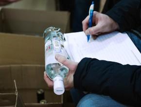 Партии некачественного алкоголя забраковали в тульских супермаркетах «Пятерочка», «Дикси», «Атак» и «Линия»