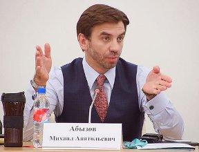 Михаил Абызов: Вы что, думаете, мы не видим?