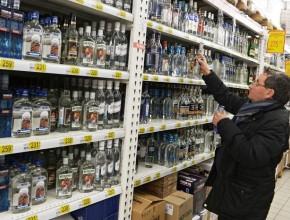 Эксперты рассказали, изменятся ли цены на водку перед Новым годом