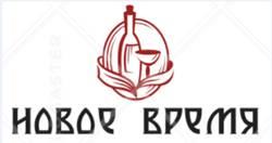 «Новое время» на «Новой Грузии». ФОТО