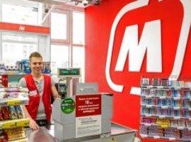 «Магнит» открыл 16 000-ый магазин компании