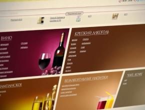 РСПП и ТПП предложили меры регулирования торговли алкоголем в сети