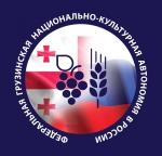 Винный Фестиваль «Новая Грузия»