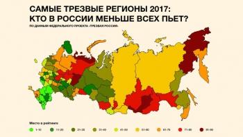 Магадан ответил на признание его самым «пьющим» регионом России
