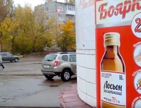 В Госдуме предлагают продавать «Боярышник» только по рецептам