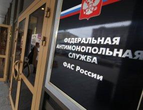 ФАС вновь предлагает перезапустить саморегулирование российского ритейла
