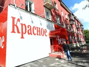 Челябинск избавят от уродливой рекламы. Под удар попадут пивные, водочные и сетевые магазины