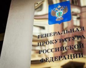По представлению Генпрокуратуры РАР приняты меры к устранению нарушений прав предпринимателей