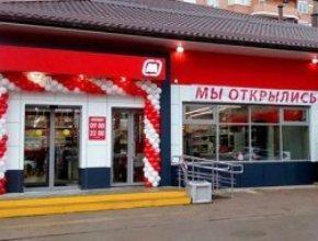 «Магнит» открыл 12000-й магазин «у дома»