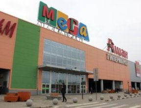 «Мега Екатеринбург» увеличила зону кафе на 30%