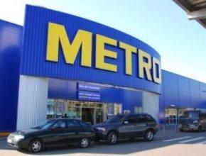 Ритейлер Metro зафиксировал рост квартальной прибыли