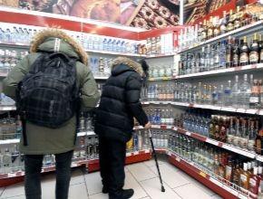 Ямал. Алкогольный рынок избавился от «мёртвых душ»