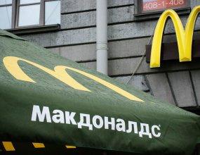 McDonald's нанял официантов