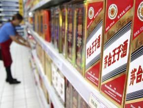 Kweichow Moutai ожидает 50%-ного роста выручки в текущем году