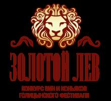 В Москве прошел Голицынский Фестиваль вин и коньяков 2017. ВИДЕО