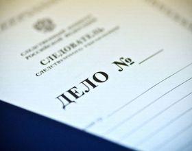 Курский нелегальный «алкогольный магнат» ответит за использование чужих товарных знаков и ущерб в 5,5 млн рублей